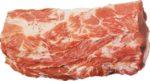 Šaldyta kiaulienos sprandinė be pomentės